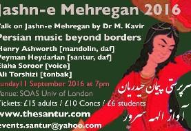 Jashn-e Mehregan ۲۰۱۶: Persian music beyond borders