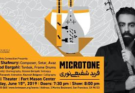 Fared Shafinury: Persian Setar Virtuoso and Vocalist via Microtone
