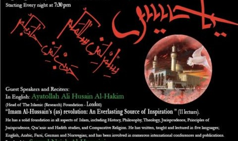 Islamic House of Wisdom (IHW) Ashura Services
