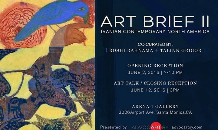 Art Brief II: Iranian Contemporaries in North America
