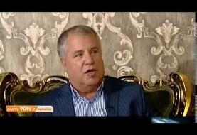 بدون تعارف با علی پروین: پدرم کله پاچه ای داشت (ویدئو)