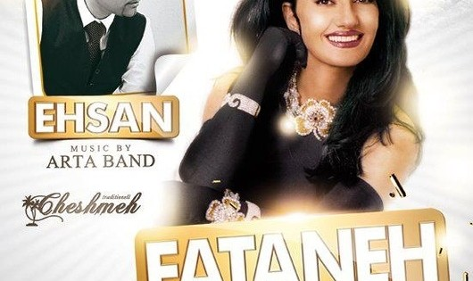 Fataneh Live In Concert with Ehsan
