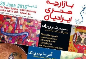 Persian Poetry and Music Festival by The Society of Persian Arts and Literature