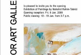 Painting Exhibition by Mahshid Rahimi-Tabrizi