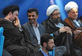 ویدئو جدید احمدی نژاد درباره انتخابات: کاری که فعلا می توانم انجام بدهم این است که بگویم شرکت نمی کنم