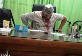 حمله با چاقو به یکی از پزشکان درمانگاه بلوار هدایت مشهد توسط همراه یکی از بیماران