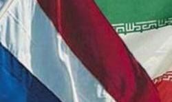 از بلاتکلیفی دانشجویان ایرانی تا گرویدن به مسیحیت در هلند: اثرات ...