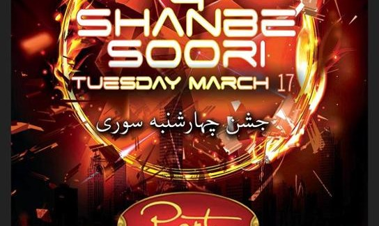6th Annual 4Shanbe Soori Party