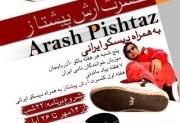 Arash Pishtaz Live in Concert