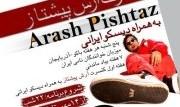 کنسرت آرش پیشتاز در باکو