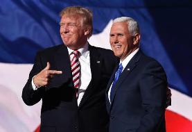 VP Pence, Designer of Visa Ban for Iranians, Thanks Iranian American ...