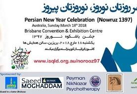Nowruz Celebration in Queensland