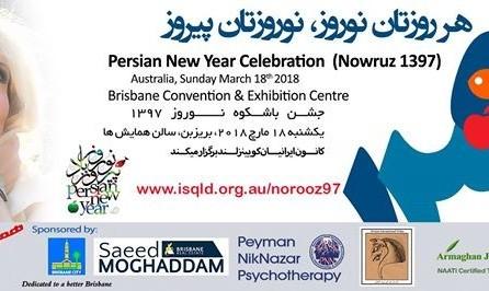 جشن نوروز ۹۷ کانون ایرانیان کویینزلند