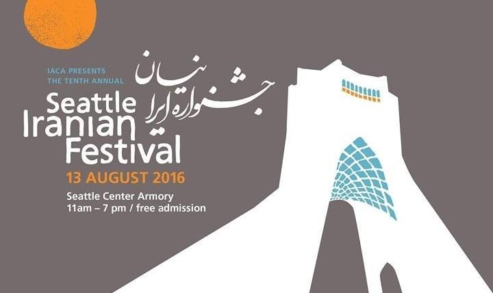 دهمین جشنواره ایرانی در سیاتل