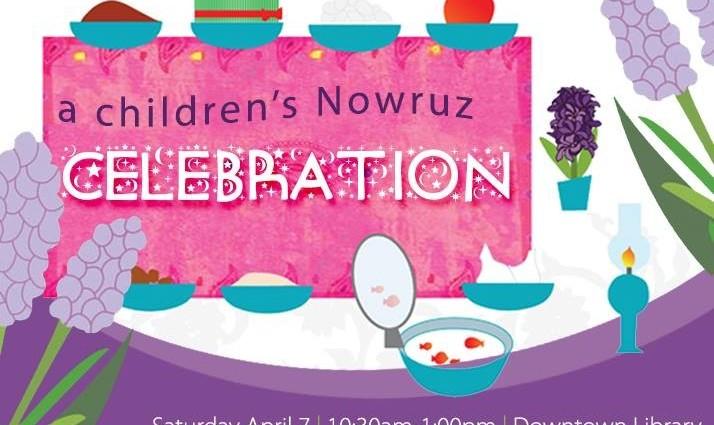 جشنواره خانوادگی نوروزی