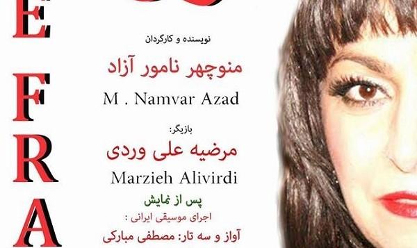 Die Frau: Persian Play with Marzieh Aliverdi