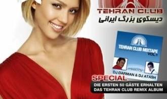 Tehran Club Disco Grand Opening Night