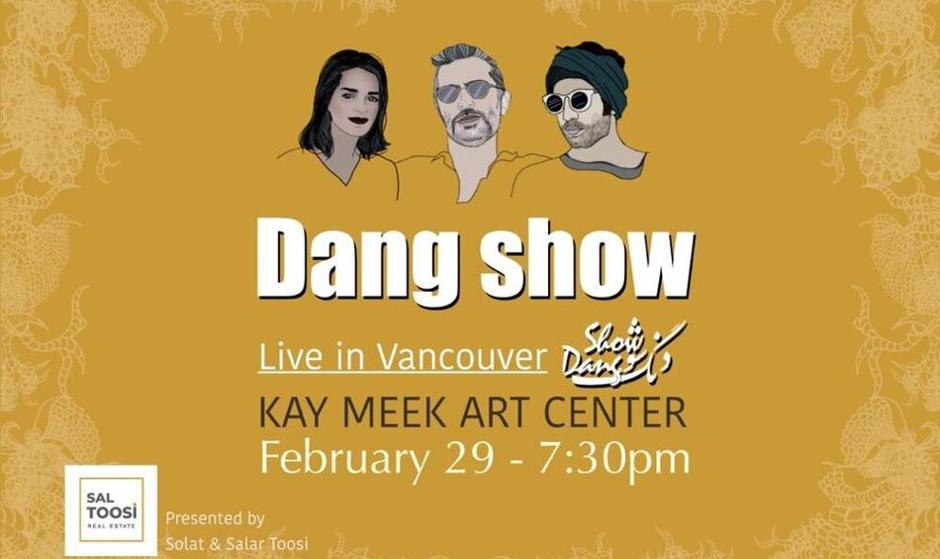 Dang Show Live in Vancouver