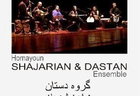 Dastan and Homayoun Shajarian in Concert