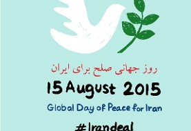 Rally to Support Iran Deal