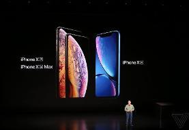 آیفون جدید اپل با حسگر اثر انگشت زیر صفحه نمایش کوالکام در راه است