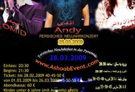 Omid, Andy and Susan Roshan in Nowruz ۱۳۸۸ Concert