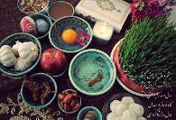 URI Norooz 98 Celebration
