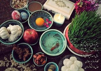 جشن رایگان نوروزی