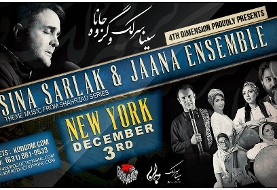 Sina Sarlak & Jaana Ensemble Live in New York