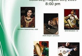 Meehan Ensemble in Concert
