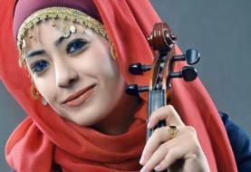 نگار معظم هنرمند شیرازی که در ابیانه آواز خواند رسما مورد پیگرد قضایی قرار گرفت