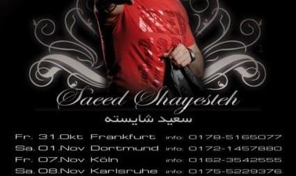 کنسرت سعید شایسته در فرانکفورت