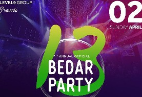 The ۷th Annual Official ۱۳ Bedar Party in Orange County At Time Night Club