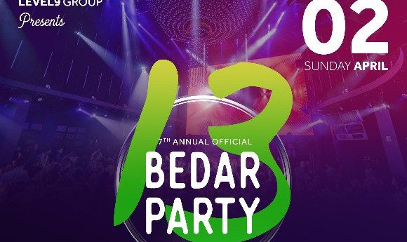 The 7th Annual Official 13 Bedar Party in Orange County At Time Night Club