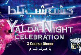 Yalda & Christmas Celebration with Dinner