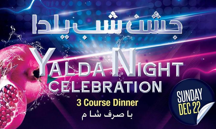 Yalda & Christmas Celebration with Dinner
