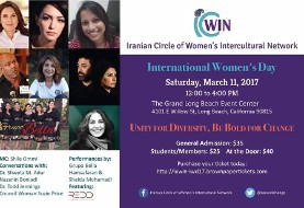۲۰۱۷ International Women's Day Celebration