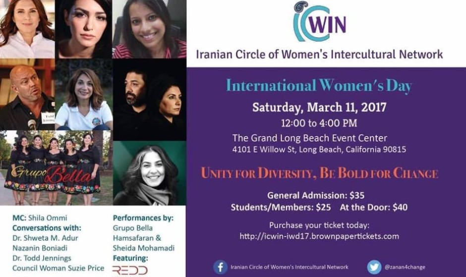2017 International Women's Day Celebration