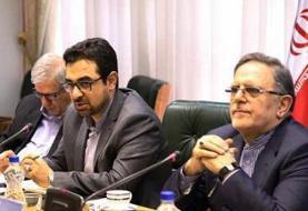 جزئیات عجیب پرونده تخلفات ارزی بانک مرکزی: قاچاق بی رویه ۱۶۰ میلیون دلار ارز/ ولی الله سیف به ۱۰ سال حبس محکوم شد