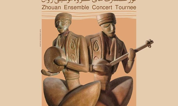 Zhouan Ensemble In Hannover