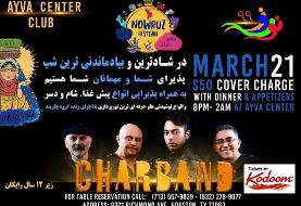 Canceled Due to the coronavirus: Nowruz ۲۰۲۰