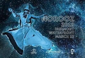 Norooz ۲۰۱۹ Persian Party