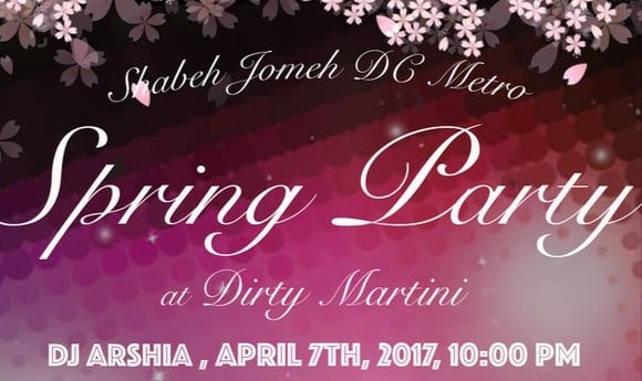Shabeh Jomeh Spring Party