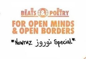نوروز همراه با هنرمندان جوان از افغانستان و ايران