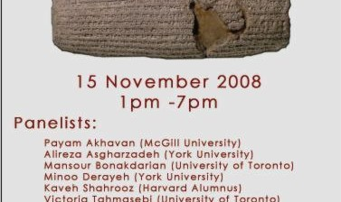 Iran's Ethical Tomorrow:  An Academic Panel on Human Rights