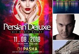 Persian Deluxe - Die bunte Nacht