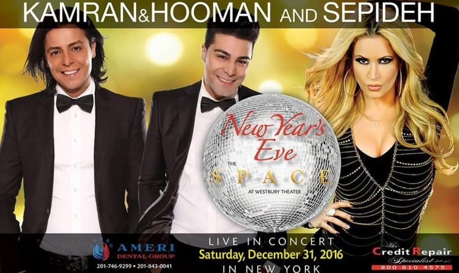 کنسرت کامران و هومن و سپیده در شب سال نو در نیویورک