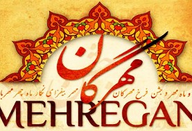 Celebration of Mehrgan Organization of the Sacramento