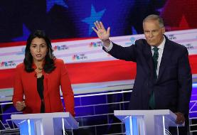 This US Presidential Candidate is Against War with Iran and by Some ...