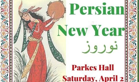 Norooz Celebration at Northwestern University